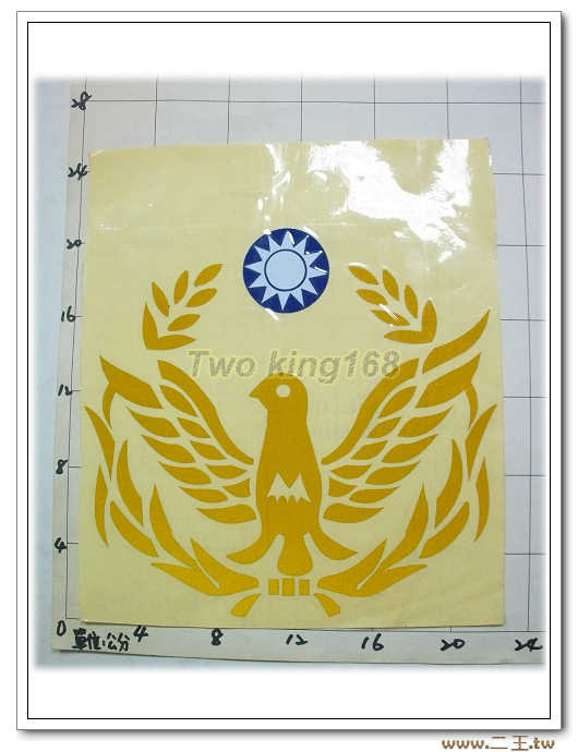 反光型警鴿貼紙-警徽貼紙(中)