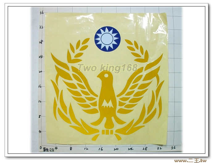 ☆反光型警鴿貼紙-警徽貼紙(大)