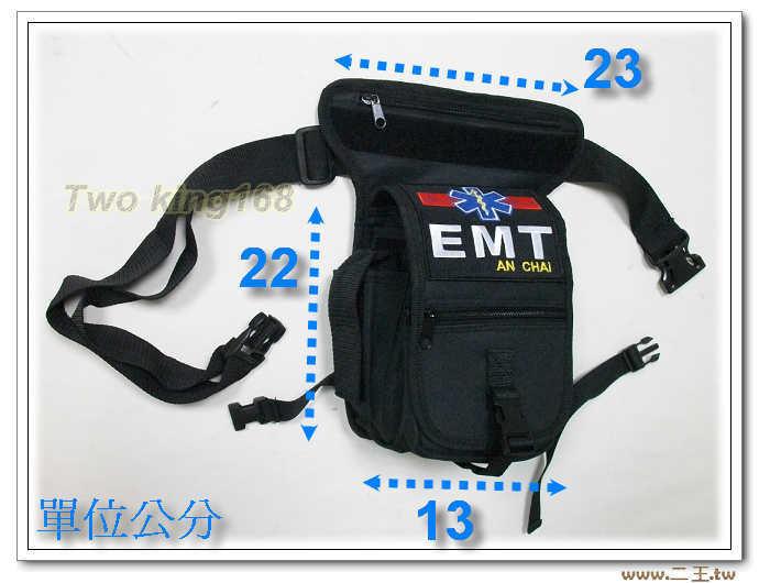 EMT緊急救護計術員腰腿包