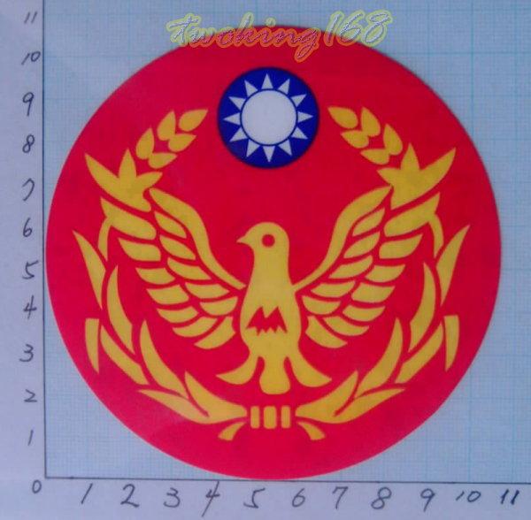 ~二王軍警用品社~警徽貼紙~警鴿貼紙~內貼於汽車玻璃的警察貼紙~小偷和飆車族看到就閃了-