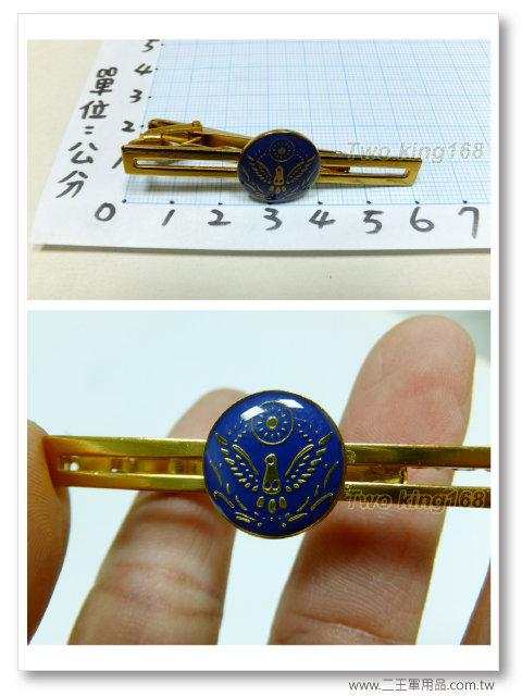 警察領帶夾(T27)警察裝備-警鴿-警徽-60元