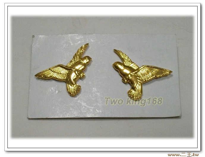 警鴿領章(鋁質.金色)-警察領章-警鴿領章一對50元
