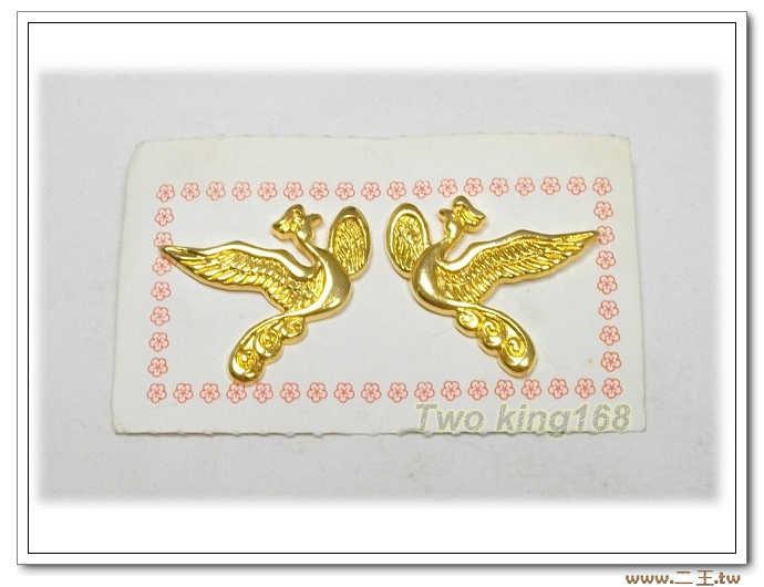 消防領章(銅質.金色)-警消領章-火鳳凰領章一對80元