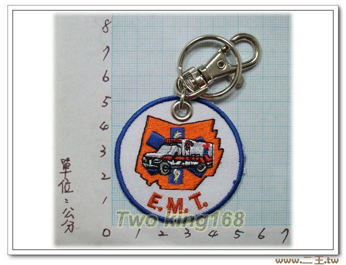 E.M.T救護車鑰匙圈23-52