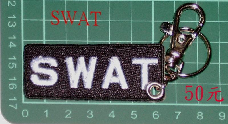 SWAT鎖圈/鑰匙圈 22-55