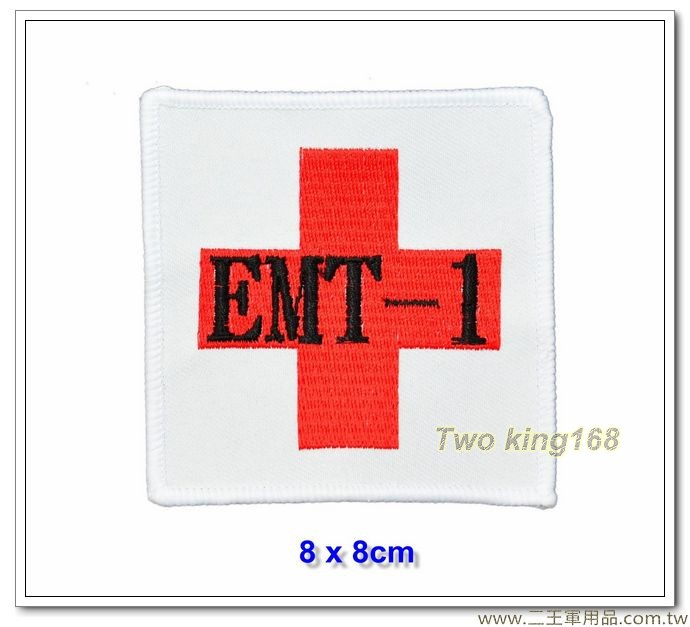 EMT-1紅十字臂章【1-59-5】