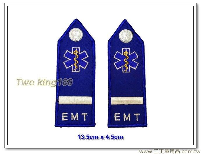 EMT肩章(緊急救護技術員)(一槓)一付150元