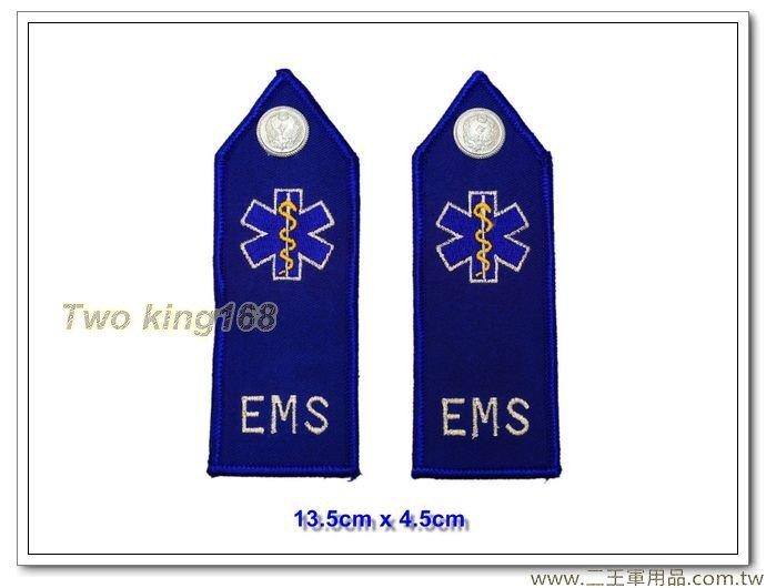 EMT肩章(緊急醫療服務)(EMS肩章) 一付150元