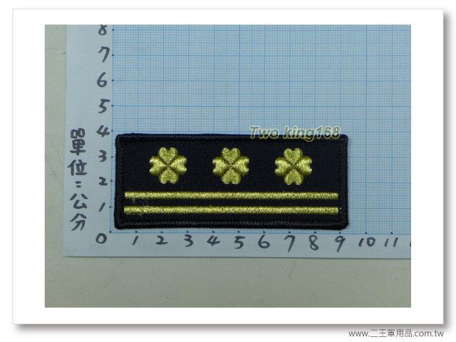 -法務部矯正署-監所管理員(二線三)幸運草階級胸章-35元