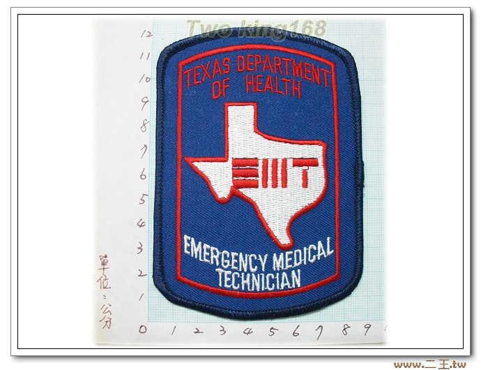 得克薩斯州衛生緊急醫療技術員EMT-130-14