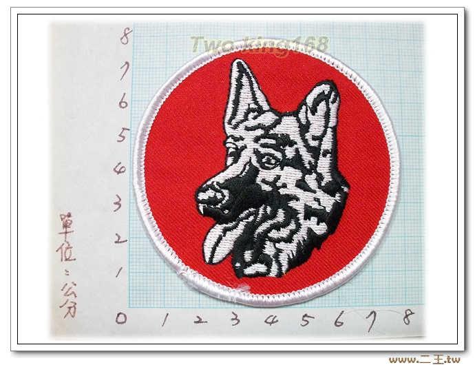 K9警犬小組-國內86-1