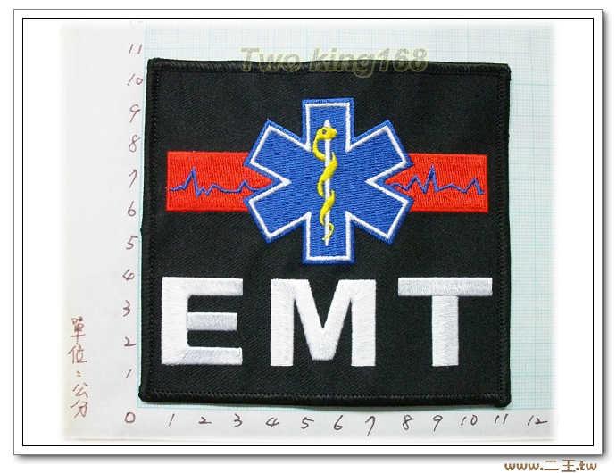 1-59-4-EMT臂章(心電圖版)