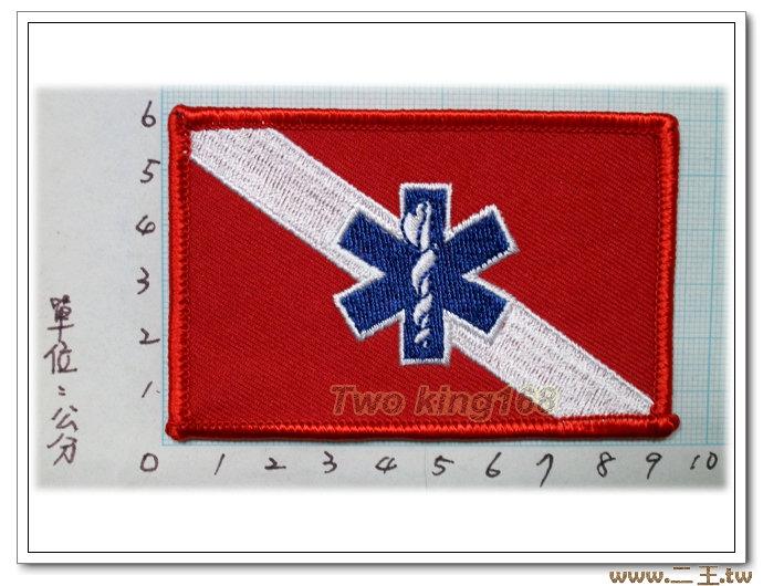 ★☆EMT臂章(紅布底四角型)2-59★☆@EMT緊急救護技術員臂章☆★消防☆★海巡☆★警專☆★警大