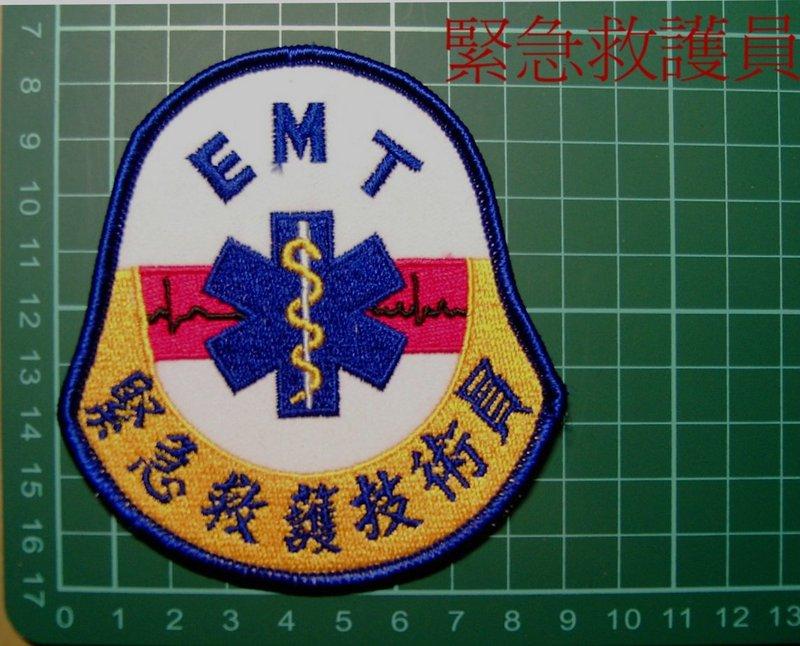 ★☆EMT緊急救護員臂章★☆1-28★☆@EMT臂章☆★消防☆★海巡☆★警專☆★警大