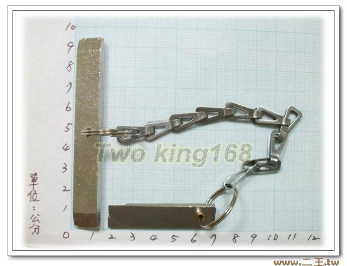 M2 50機槍閂鎖距離調整板