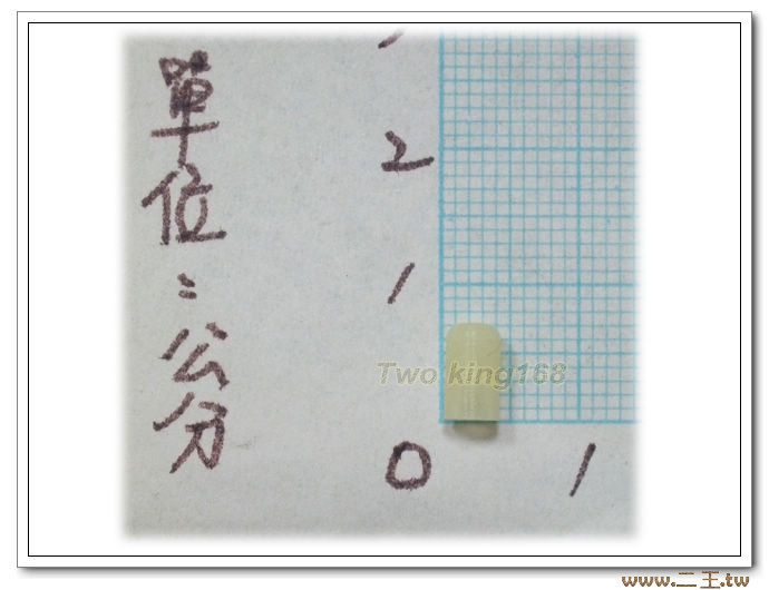 T65k2準星套(夜光)【NO.11】1個15元/10個120元