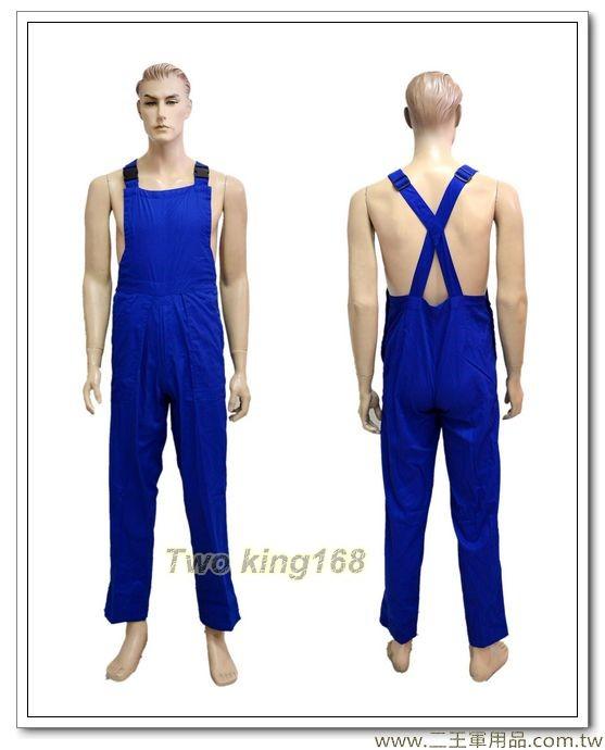 寶藍色吊帶褲【9305】