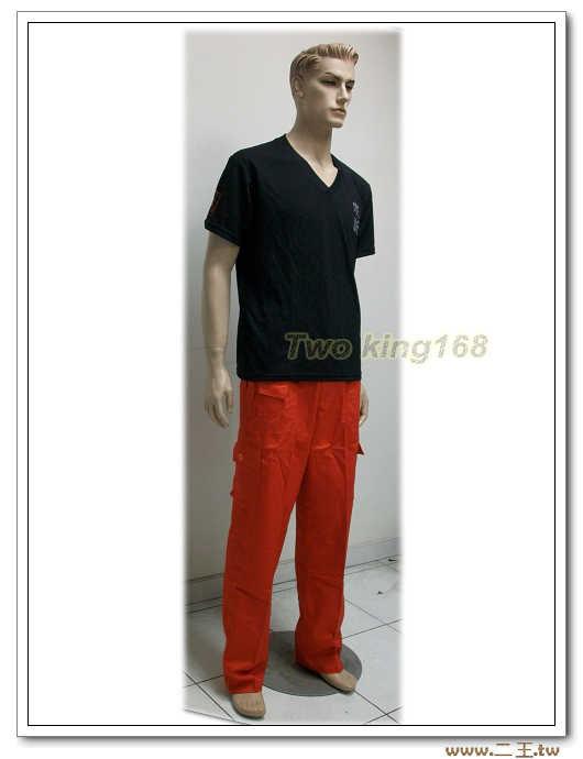 橘色工作褲4L(9520)-多口袋工作褲