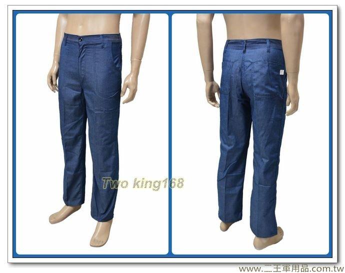 海軍工作長褲