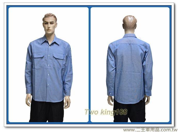 海軍工作服(長袖襯衫)