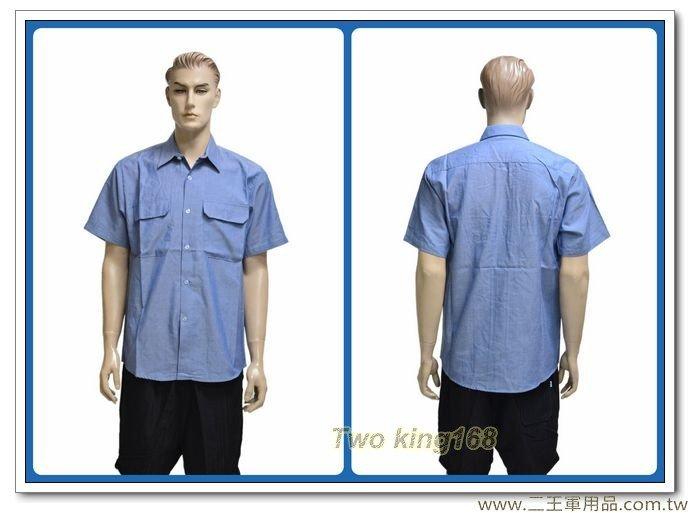 海軍工作服(短袖襯衫)