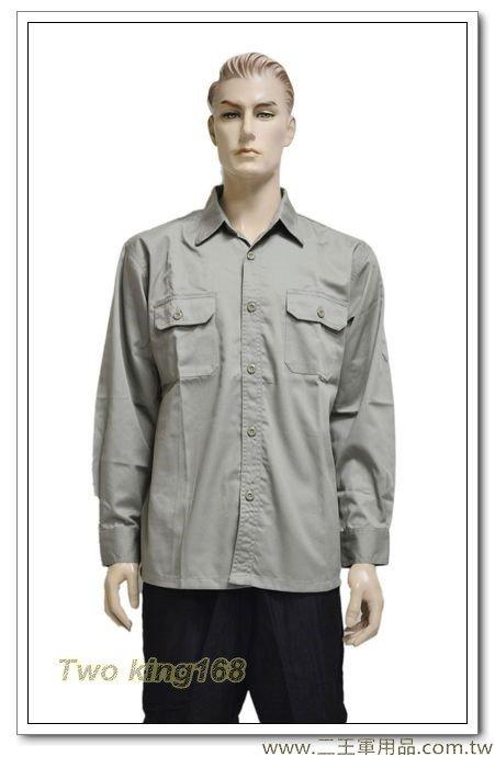 淺灰色長袖工作衫【M770A】