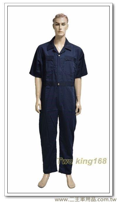 深藍色短袖連身服(平口袋有拉鍊)【G】