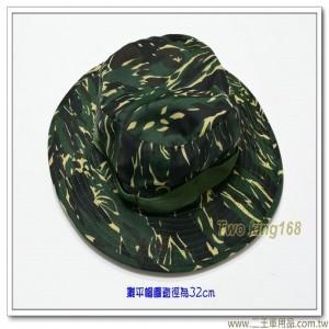 台灣海陸迷彩擴邊帽