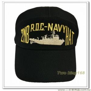 澎湖港務隊排汗網帽