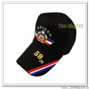 陸軍專科學校59周年紀念帽 #陸軍士校