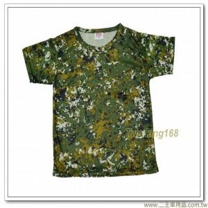 國軍數位迷彩童裝排汗T恤 #兒童迷彩裝