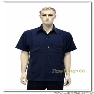 短袖中山裝(深藍色襯衫領)【F393】