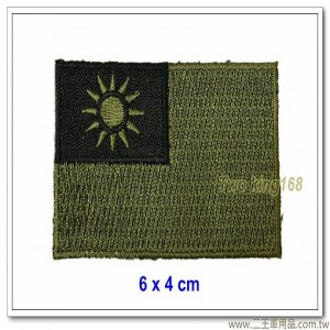 中華民國國旗徽章(低視度無邊框)(6x4)(含魔鬼氈)(順風)
