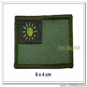 中華民國國旗徽章(低視度綠邊)(綠色國徽)(含魔鬼氈)