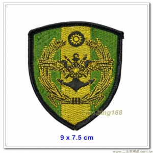 國防大學政治作戰學院臂章(低視度)【國內106-1-1】