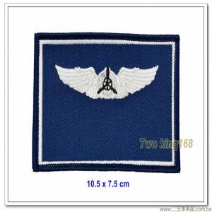 空軍機械飛行胸章【3-21-6】