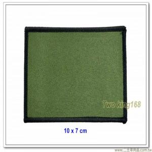 陸航連身服胸章(綠布底)