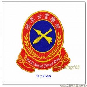 陸軍士官學校(砲兵兵科版)【A19-3】