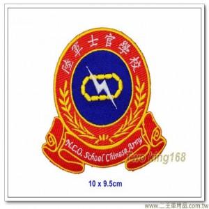 陸軍士官學校(裝甲兵兵科版)【A19-4】