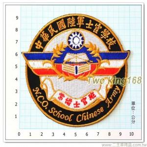 陸軍士官學校(常備士官班)(榮譽徽版)【A7】