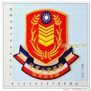陸軍士官學校領導士官班 #士校【A16-1】