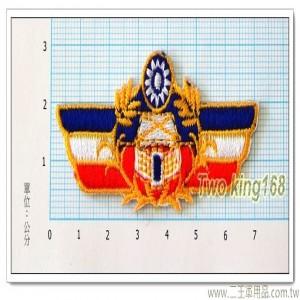 陸軍士官學校榮譽徽(7公分)【A11-1】