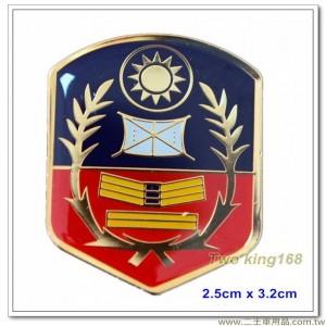 第一士校金屬紀念徽(含盒)