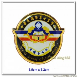 陸軍士官學校常備士官班(榮譽徽)金屬紀念徽章(含盒)【bg11-5】