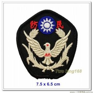 民防大盤帽徽(銀蔥警徽)【國內52-3】