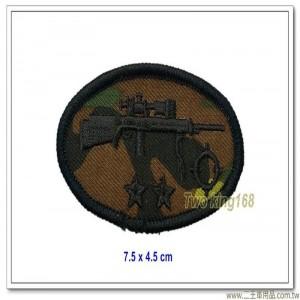 步兵學校狙擊手完訓胸章(二星)【11-9-1】