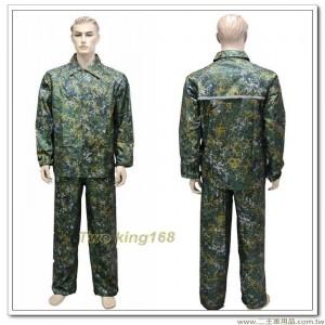 國軍數位迷彩兩截式雨衣 (D)
