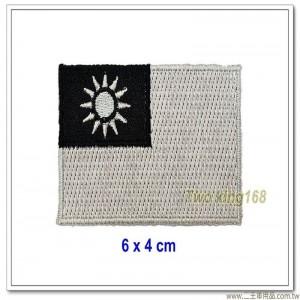 中華民國國旗臂章(ACU色)(6x4)