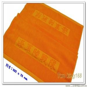 早期海軍陸戰隊浴巾(橘色)