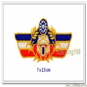 陸軍士官學校榮譽徽(布質7公分)【A11-1】